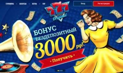 Отличный функционал и адаптивность в онлайн казино 777 Original